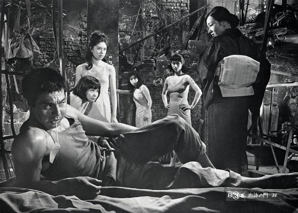 Gate Of Flesh By Seijun Suzuki
