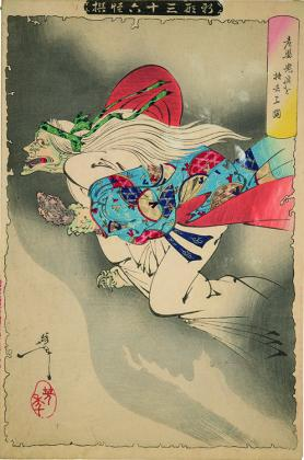 Yoshitoshi: The Old Woman Retrieves Her Arm