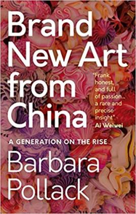 book-Brand-New-Art-from-China