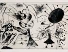 Joan Miró: Sun, Moon and Stars, 1938; etching and drypoint; 7 1/4 x 10 1/2 in.; BAMPFA, Transfer from the Graphic Art Loan Collection, the General Library, University of California.